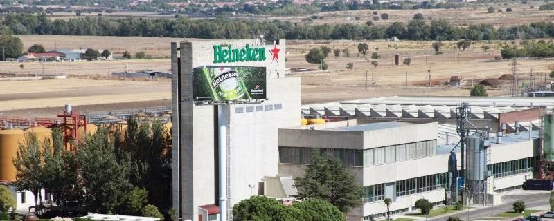 Heineken abre las puertas de su f brica en madrid el - Fabrica puertas madrid ...