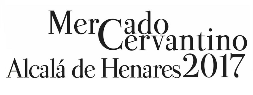 El mercado cervantino, un mercado familiar